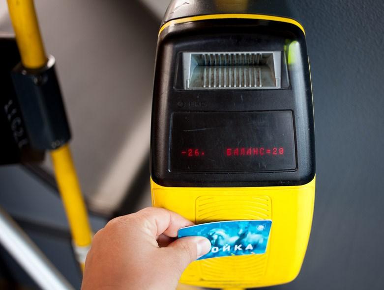 Валидатор для проверки в общественном транспорте