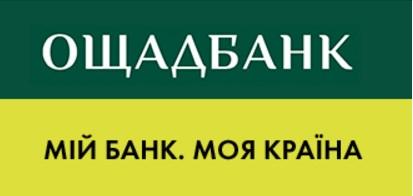 Ощадбанк 24 - ведущий банк Украины