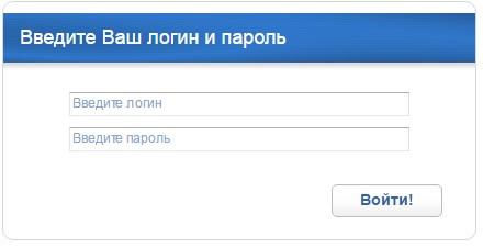 """Вход в личный кабинет """"Домашний банк"""" - Газпромбанк"""