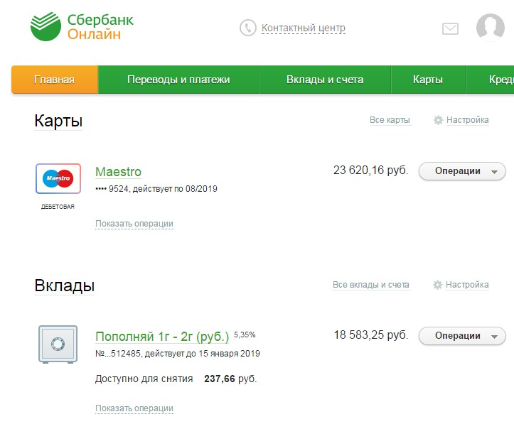 Отображение баланса карт Сбербанк в сервисе Сбербанк Онлайн