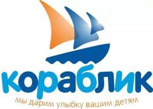 Логотип Кораблик - магазин детских игрушек