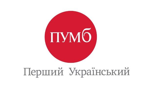ПУМБ - Первый Украинский Международный Банк