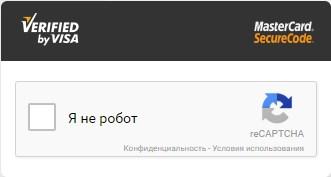 Проверка безопасности при переводе