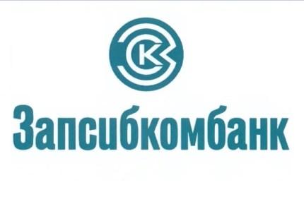 Логотип банка Запсибкомбанк