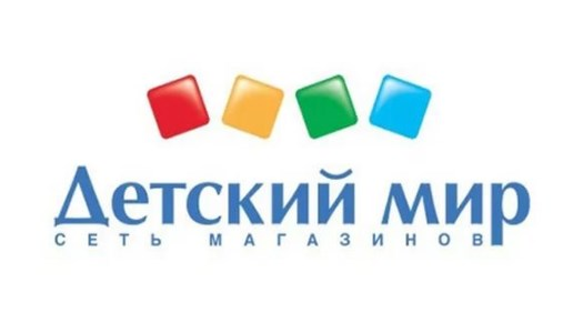 Логотип магазина Детский Мир