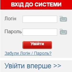 Форма для входа в личный кабинет интернет банка ПУМБ