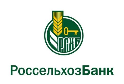 Логотип банка РоссельхозБанк
