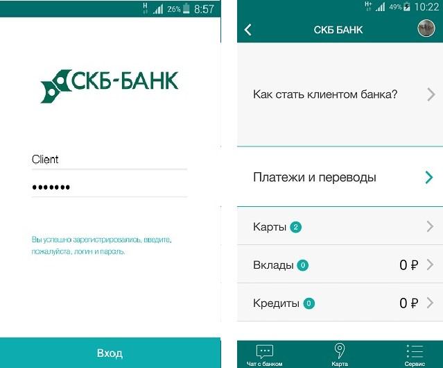 Мобильный банк от СКБ-Банк