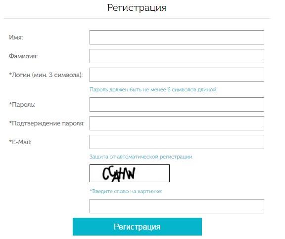 Регистрация личного кабинета карты Дарить Легко