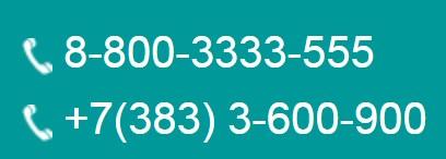 Телефон горячей линии Левобережного банка