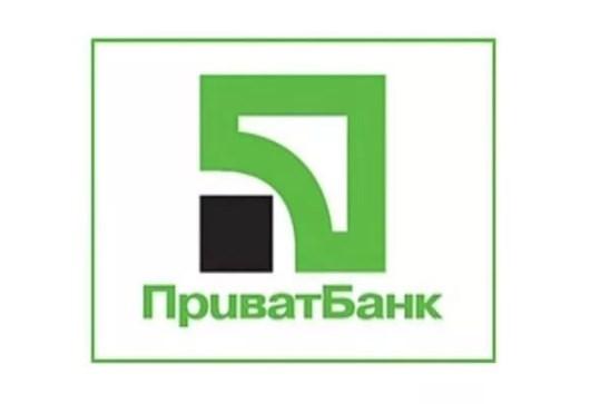 ПриватБанк - первый банк Украины