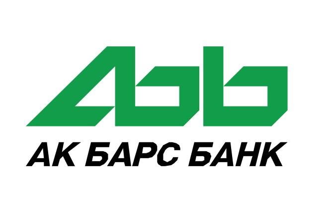 Ак Барс Банк - надежный партнер для Ваших начинаний