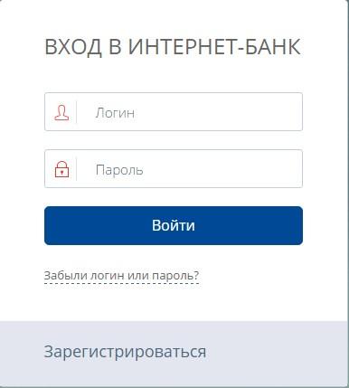 Вход в личный кабинет Интернет-банка банка Воссточный