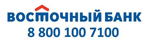 Телефон горячей линии банка Восточный Экспресс