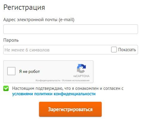 Регистрация карты Прозапас от магазина DNS
