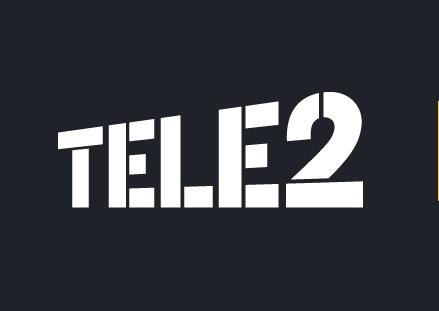 Портфель интернета от Теле2