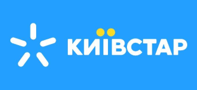 Мобильная связь от Киевстар