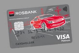 Банковские карты от Росбанк
