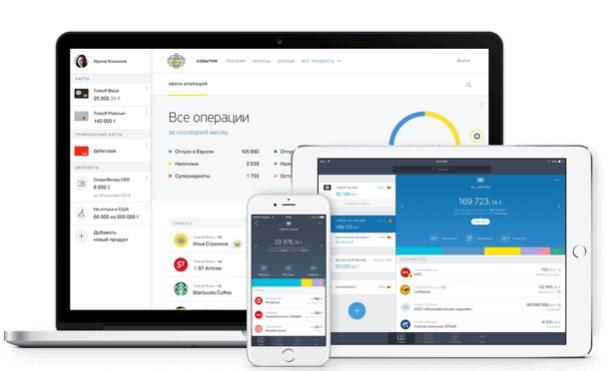 Интернет-банкинг от Тинькофф банка