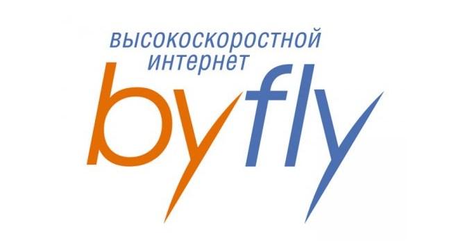 Высокоскоростной интернет от Byfly