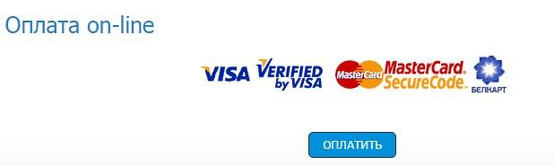 Пополнение Byfly банковской картой