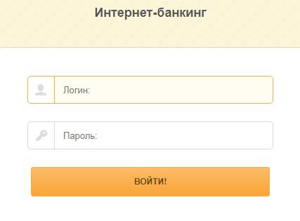 Вход в систему интернет-банкинг от Белагропромбанк