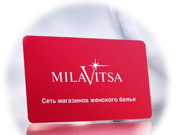 MilaVitsa - сеть магазинов женского белья