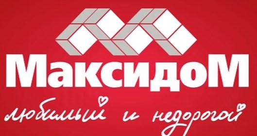 Интернет магазин Maxidom.ru