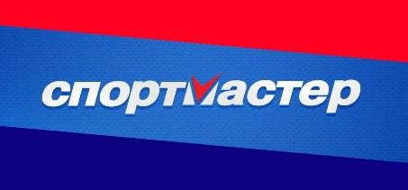 Спортмастер - сеть спортивных магазинов