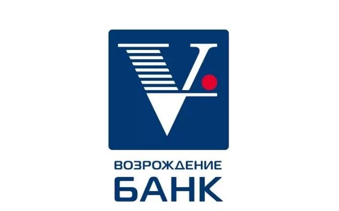Коммерческий банк «Возрождение»