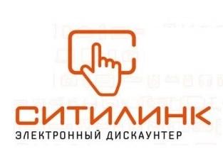 Электронный дискаунтер Ситилинк