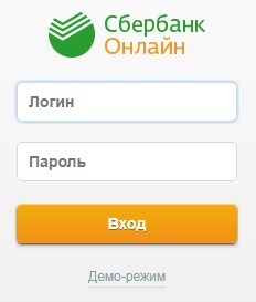 Вход в интернет-банкинг БПС Сбербанк