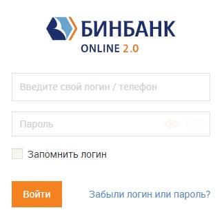 Вход в интернет банк Бинбанк Online 2.0