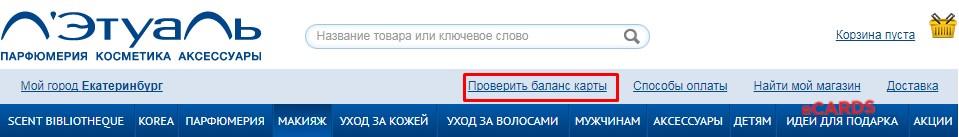 Сайт letu.ru
