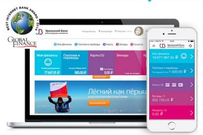 Интернет-банкинг для частных клиентов