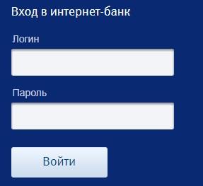 Вход в интернет-банк ВТБ Беларусь